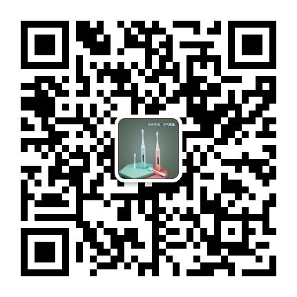 蔬菜果蔬鲜果配送类网站织梦MIP模板(带手机端)