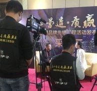 长荣科技全球自有品牌产品亚洲展•201