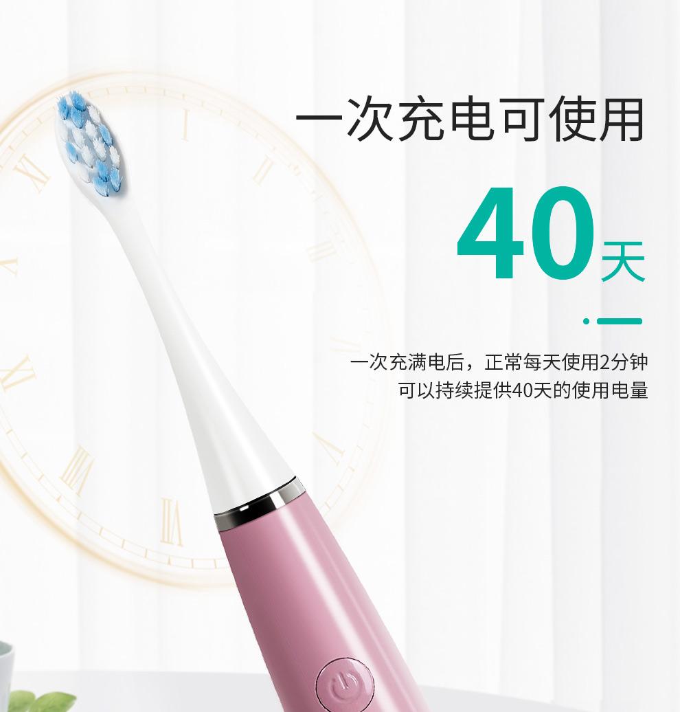 麦喆MAYZE EB001麦喆智能声波式全身防水电动牙刷(图13)