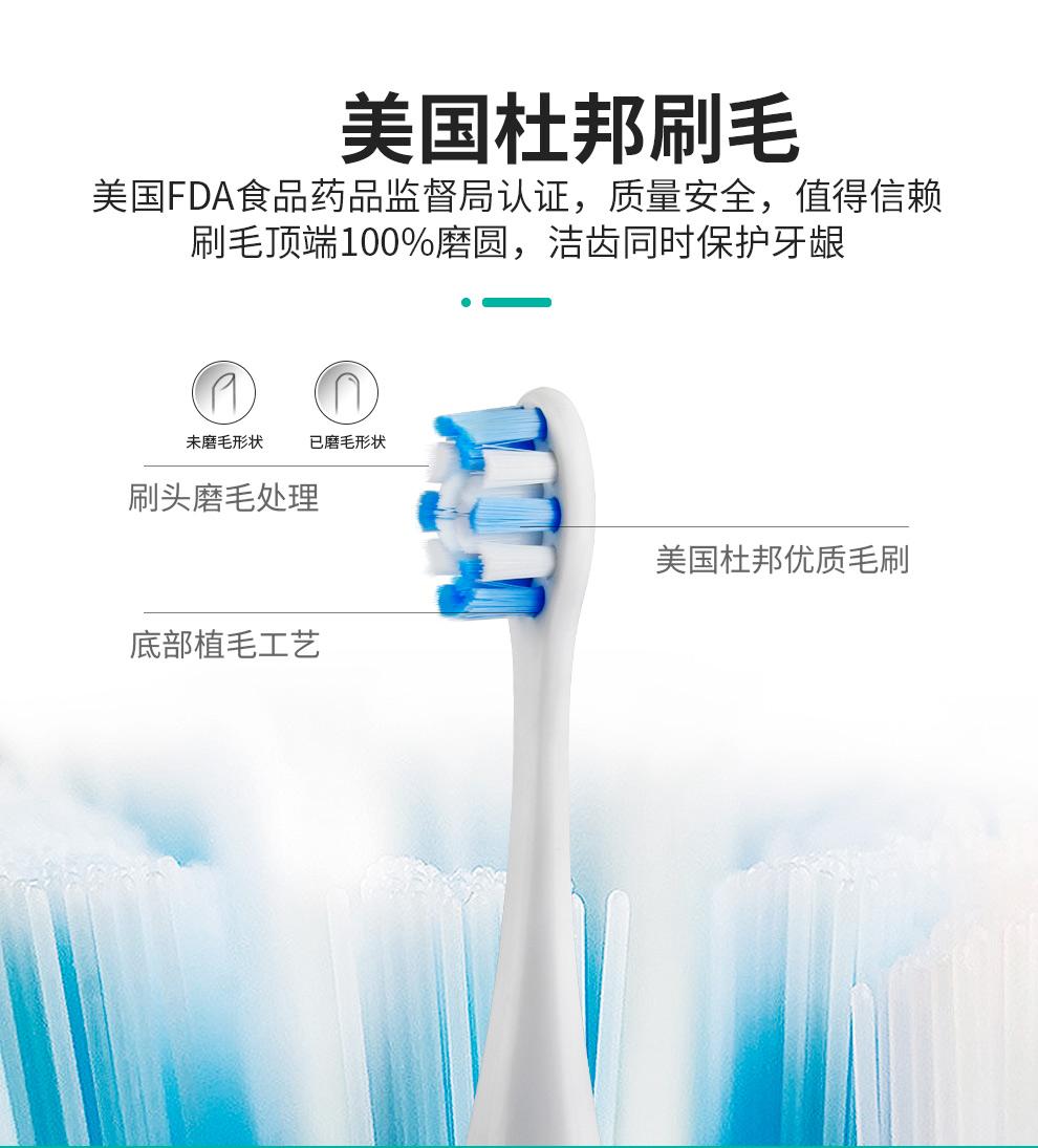 麦喆MAYZE EB001智能声波电动牙刷套装含6个刷头(图11)