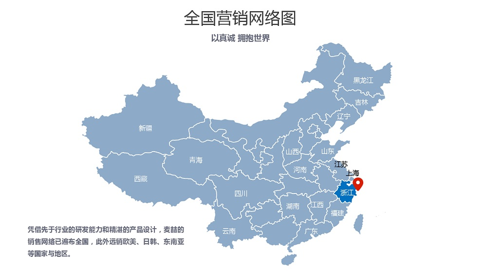 公司简介(图4)