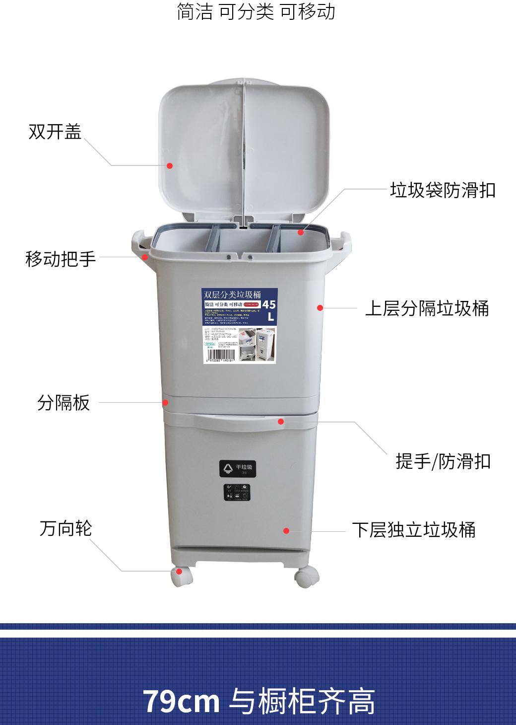 日式简约双层分类垃圾桶(图3)