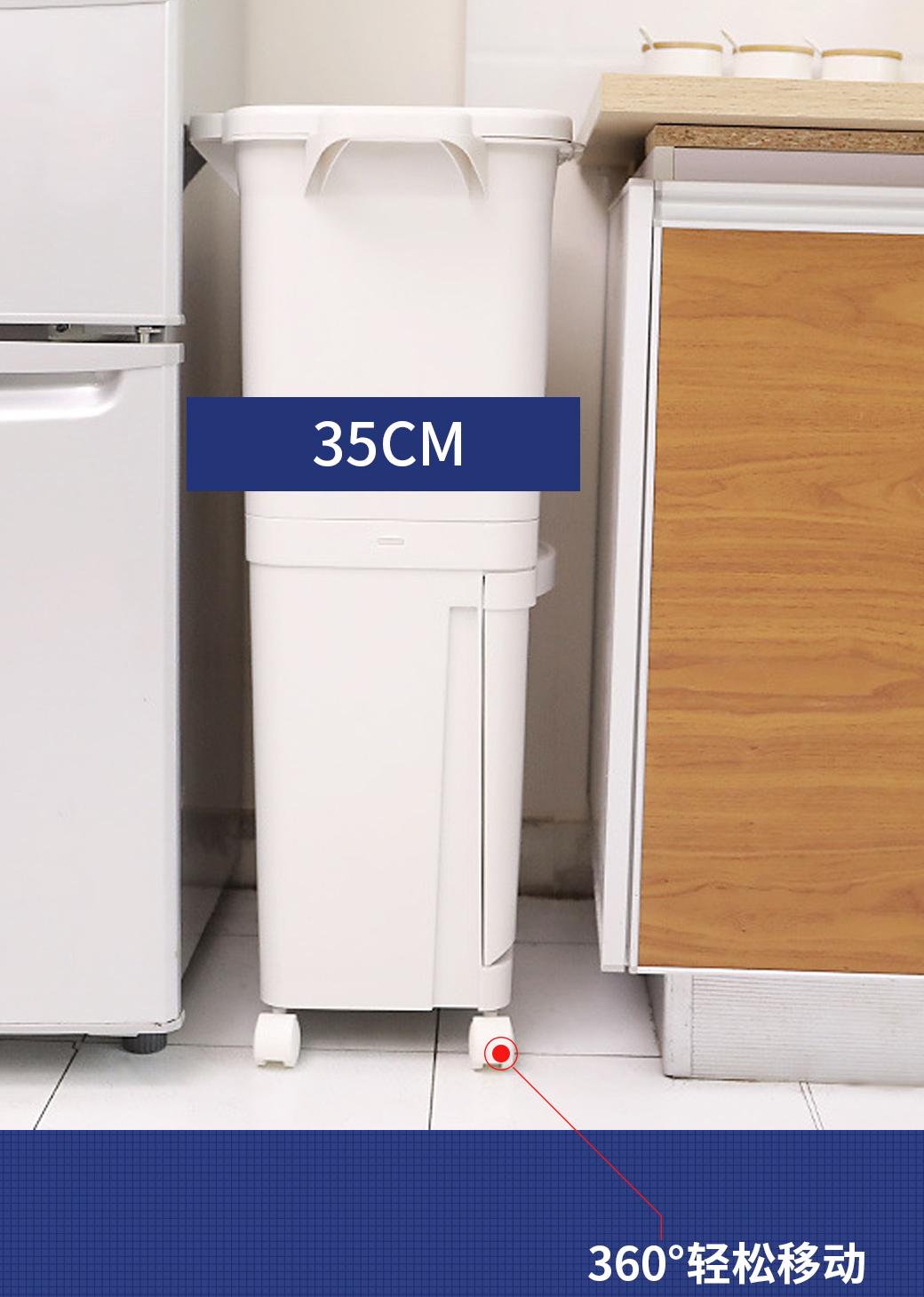 日式简约双层分类垃圾桶(图10)